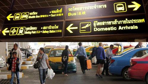 przyloty krajowe z Phuket na lotnisko Don Muang w Bangkoku