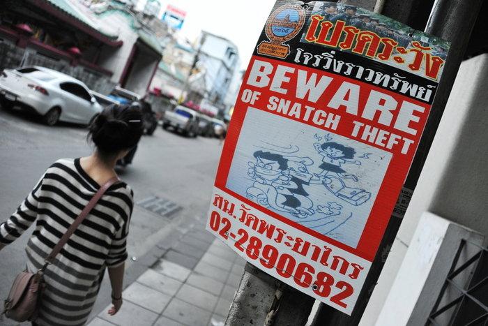 Bezpieczeństwo w Bangkoku